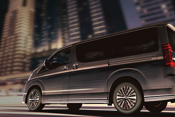 Be the first to know all about the All-New Toyota Granvia Image
